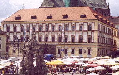 Дитрихштейнский дворец в Брно