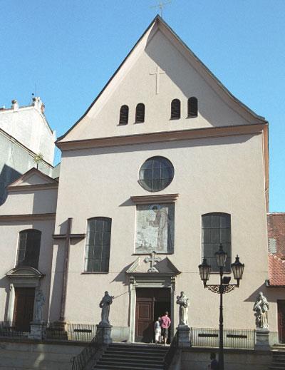 Капуцинский монастырь в Брно